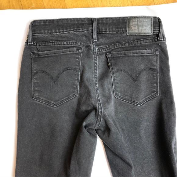 Levi's Denim - Levi's black skinny jeans